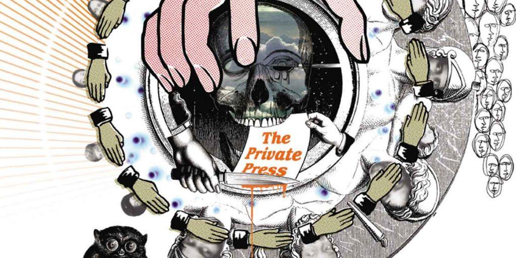 The Private Press ~ DJ Shadow